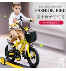 凤凰儿童自行车
