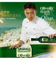 欧丽薇兰橄榄油...